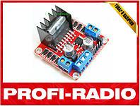 Драйвер шагового двигателя L298N для Arduino, Raspberry PI, PIC, AVR