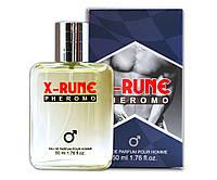 Мужские духи с феромонами  X-rune - for men 50 ml