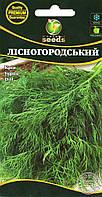 """Укроп """"Лесногородский""""  20г.  СН"""