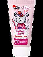 Детская зубная паста Шиншилла Мила Pink Elephant, 50 мл.