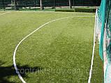 Футбольное поле искусственная трава, фото 5