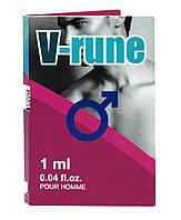 Мужские духи с феромонами  V-rune for men 1 ml