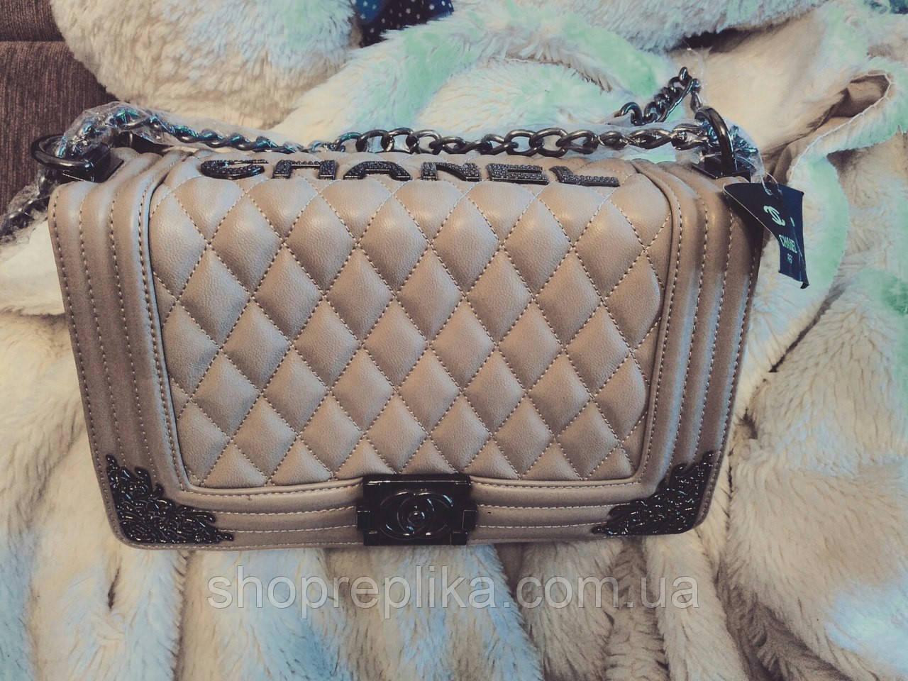 Женская сумка клатч Chanel Le Boy Lux Midi Бежевая - Интернет магазин  любимых брендов