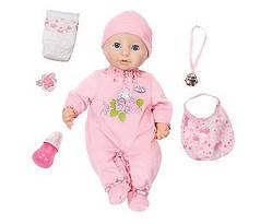 Интерактивный пупс-девочка 46 см. Baby Annabell Zapf Creation 794401