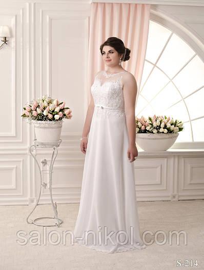 Свадебное платье S-214