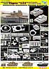 Pz.Kpfw.VI Ausf E Sd.Kfz.181 TIGER '131' sPz.Abt.504 Tunisia 1/35 DRAGON 6820, фото 5