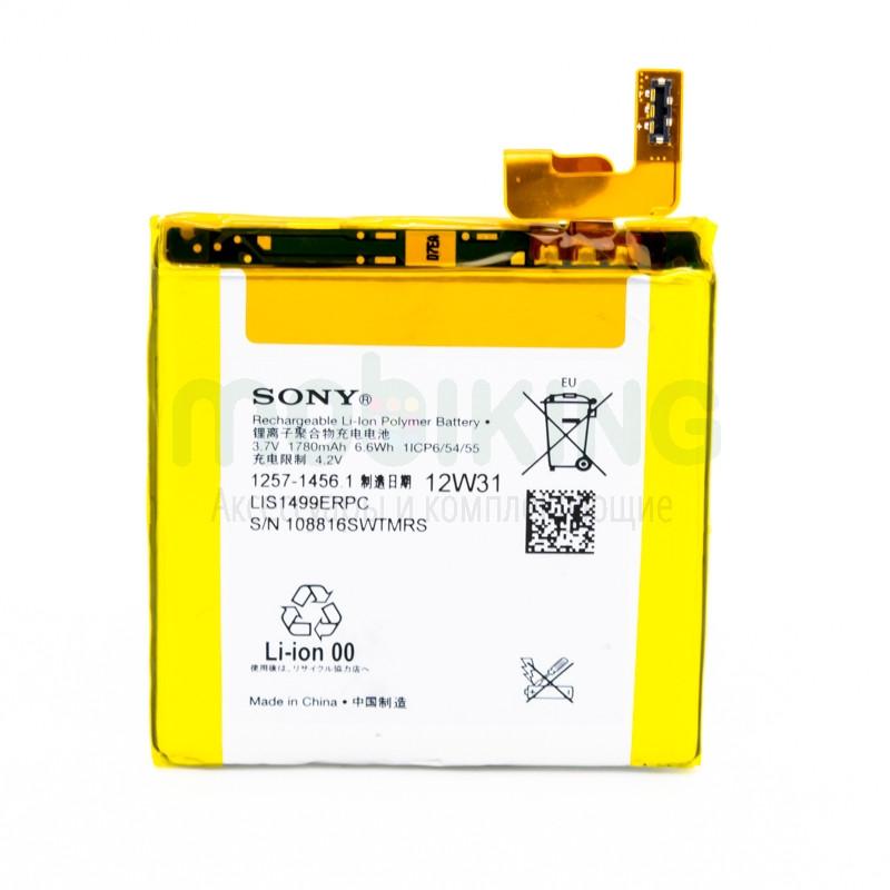 Оригинальная батарея Sony Xperia T LT30p (1257-1456.1) для мобильного телефона, аккумулятор.