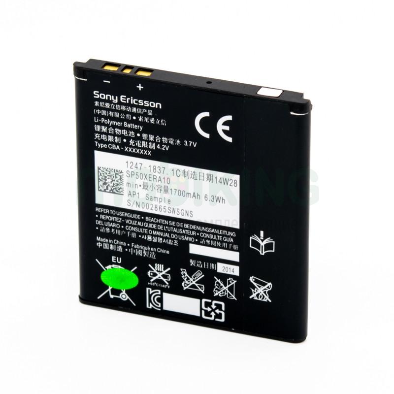 Оригинальная батарея Sony Xperia V (BA-800) для мобильного телефона, аккумулятор.