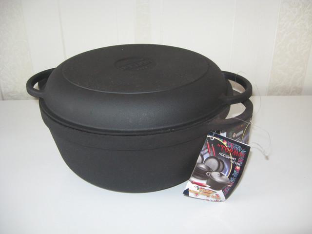 Кастрюля  чугунная  с чугунной крышкой-сковородой. Объем 3,0 литра, 230х100 мм