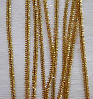 Блестящая синельная проволока (синель пушистая), цена за 1шт. Цвет - золотой