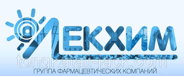Компания ООО Грин Вей Украина подписала новое соглашение сотрудничества.