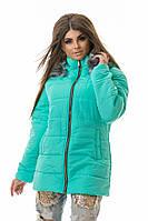 Куртка зимняя женская на синтепоне стеганая полубатал