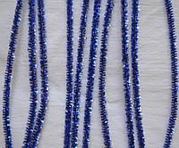 Блестящая синельная проволока (синель пушистая), цена за 1шт. Цвет - синий