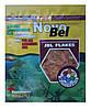 Корм для аквариумных рыб JBL NovoBel (Ново бел) в хлопьях, сашет 50 мл