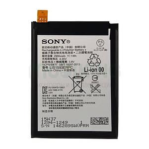 Оригинальная батарея Sony Xperia Z5 (LIS1593ERPC) для мобильного телефона, аккумулятор.