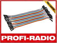 10x Dupont Дюпон кабель мама-мама 10см для Arduino