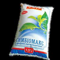 Симбіомакс 2,5% жиру