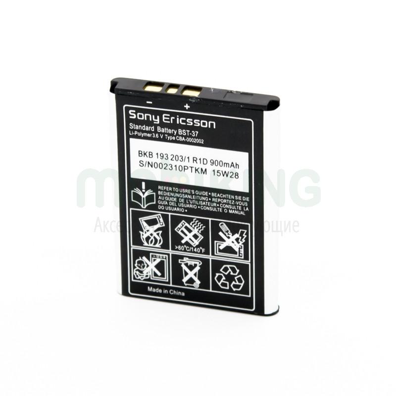 Оригинальная батарея Sony Ericsson BST-37 для мобильного телефона, аккумулятор.