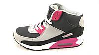 Кроссовки женские с мехом Nike Air Max  серо-розовые (найк аир макс)р.36