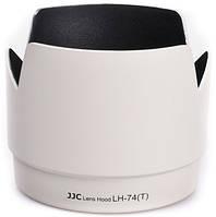 Бленда JJC LH-74(T) (Replace Canon ET-74) White