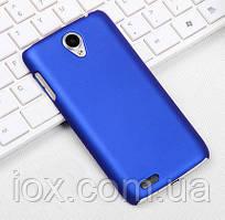 Синий пластиковый чехол с антискользящим покрытием для Lenovo S650