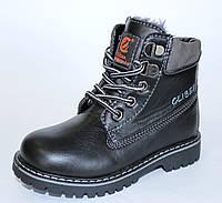 Детские зимние ботинки для мальчиков Clibee  черные (27-32)