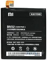 Аккумулятор Xiaomi Mi4 / BM32 / DV00DV6267 (3000 mAh) PowerPlant