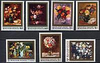 Венгрия 1977 живопись, цветы - MNH XF
