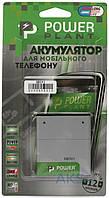 Аккумулятор Huawei U8833 Ascend Y300/HB5V1/DV00DV6215 (1730 mAh) PowerPlant