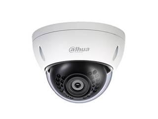 IP видеокамера Dahua DH-IPC-HDBW4300E