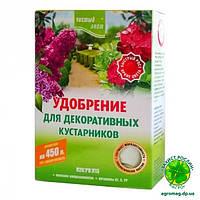 Чистый лист Удобрение для декоративных кустарников 300г