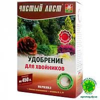Чистый лист Удобрение для хвойников 300г