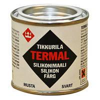 Термостойкая краска Тиккурила Термал, 0.3л