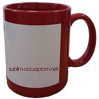 Чашка сублимационная цветная с полем под нанесение Красная