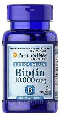 Puritan's Pride Биотин Biotin 10,000 mcg (50 softgels)