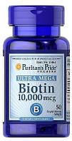 Биотин Biotin 10000 mcg 100 caps