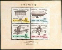 Венгрия 1967 авиа транспорт - MNH XF