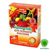 Чистый лист Удобрение универсальное для осеннего внесения 300г