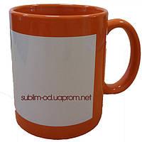 Чашка сублимационная цветная с полем под нанесение Оранжевая