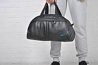 Сумка Nike кож зам голубой лого / nike