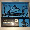 Беспроводные Bluetooth-наушники headset BT-9 sport