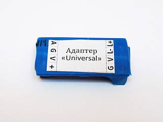 Адаптер Universal