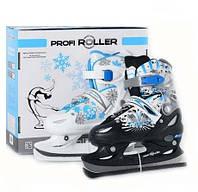 Коньки раздвижные Profi Roller A 5041M 34-37