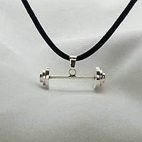 Кулон для спортсмена культуриста лучший подарок серебро 925