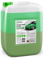 GRASS Авто шампунь для безконтактной Active Foam Power 23 kg.