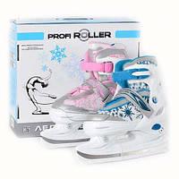 Коньки Profi Roller A 5042M 34-37