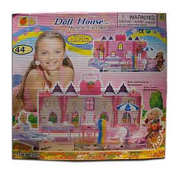 Кукольный домик с каретой и мебелью Долл Хауз в подарок девочке купить оптом и в розницу