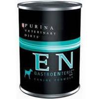 Purina Veterinary Diets EN Gastroenteric Canine 12шт*400г- консерва для собак при заболеваниях ЖКТ