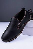 Мужские туфли на меху