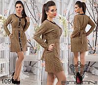 Стильное платье приталенного силуэта,декорировано отделкой из эко кожи и поясом.